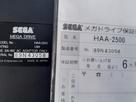 (Vendu) Megadrive Jap en boite (complète),sérial matching+bonanza bros complet 1594146478-20200707-195550