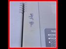 (Vds)Grot lot Super famicom,Super famicom en boite,Megadrive 1 1594147207-i-img690x690-1585559689i0i0a622129