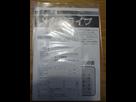 [ESTIM] Mega drive jap et euro en boite 1609853951-dsc-0080-2