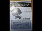 [ESTIM] Mega drive jap et euro en boite 1609854026-dsc-0072-2
