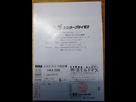 [ESTIM] Mega drive jap et euro en boite 1609854026-dsc-0073-2