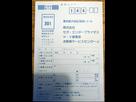 [ESTIM] Mega drive jap et euro en boite 1609854026-dsc-0075-2