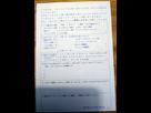 [ESTIM] Mega drive jap et euro en boite 1609854026-dsc-0076-2