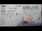 [ESTIM] Mega drive jap et euro en boite 1609854111-dsc-0074-2