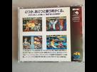 [vds] starter pack Neo Geo CD Jap 1623509908-img-8340