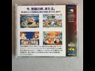 [vds] starter pack Neo Geo CD Jap 1623509908-img-8341