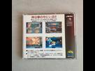 [vds] starter pack Neo Geo CD Jap 1623510108-img-8339