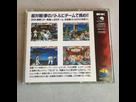 [vds] starter pack Neo Geo CD Jap 1623510345-img-8335