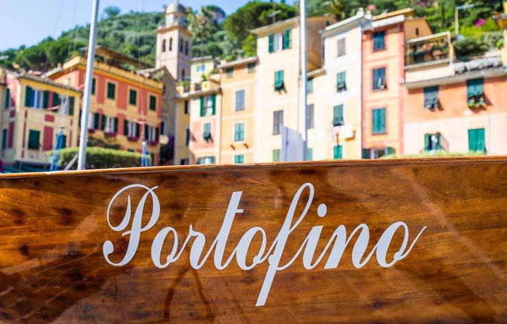 بورتوفينو الايطالية، عنوانك لرحلة سياحية مميزة! 778744798