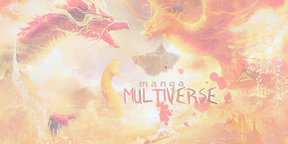 Manga Multiverse
