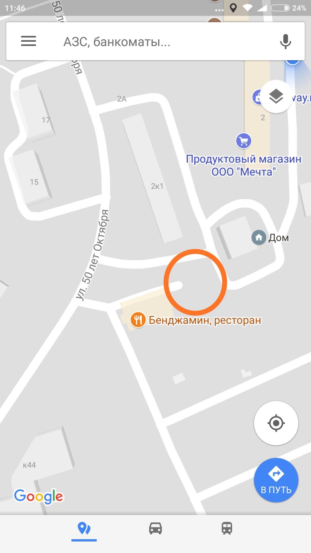 Изварино Марушкино Толстопальцево Лесной Городок (Киевское направление МО) CMqRu6-AcTk