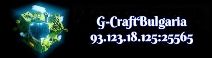 G-CraftBulgaria