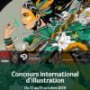 Concours international d'illustration