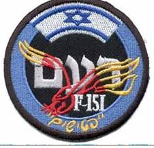 Badge et insigne de Tsahal. 35098Sans_titre_4