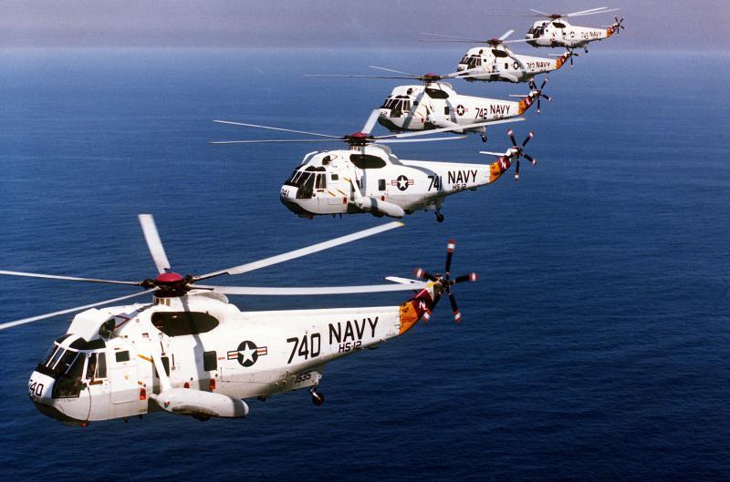 SIKORSKY S-61 SEA KING 376306SH3H_HS15_CVW15_1995
