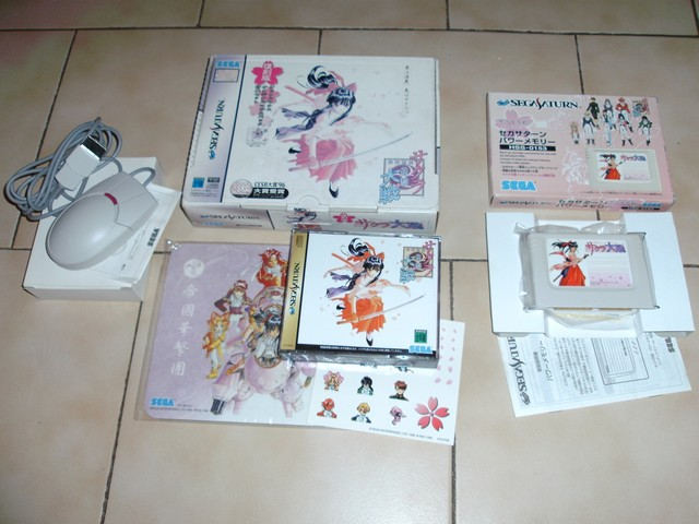 La collec' de Tom-Tom 476105Sakura_Wars_Saturn