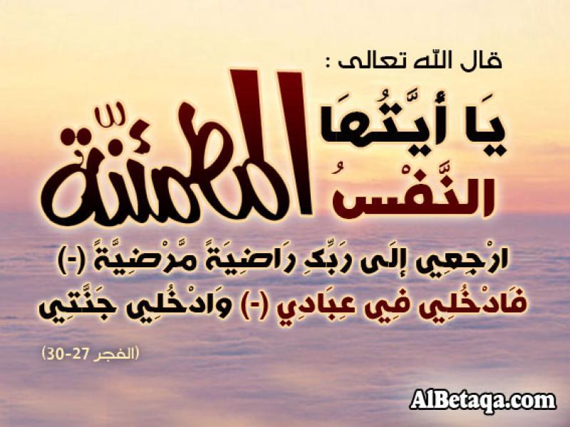 وفاة عبد السلام بن الشريف الرياني 71033857531.imgcache