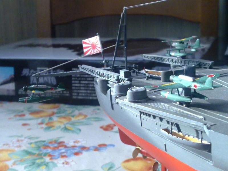 Cuirassé Yamato  83220316092010719