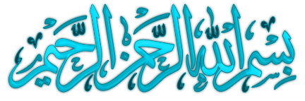 جميع كتب الدكتور الرّاحل إبراهيم الفقي 8536892w3ujhkhk