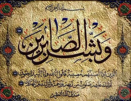 وفاة احمد المعتصم 88470214_22951_1092945047