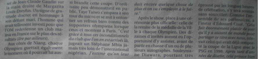 """LA CAVERNE DES TROPHEES DE L""""OM 885146IMGP1071"""