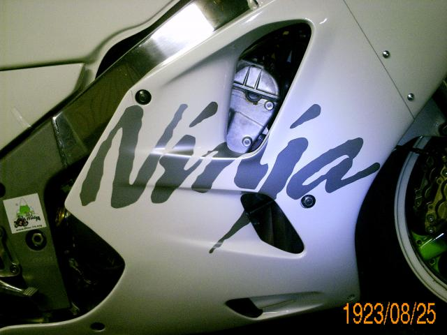dimension stickers zx6r 97 934836PICT2249