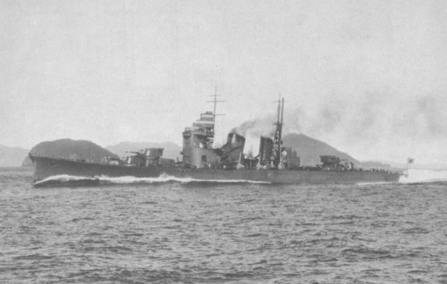 JAPON CROISEURS LOURDS CLASSE TONE 956339Japanese_cruiser_Nachi_1929
