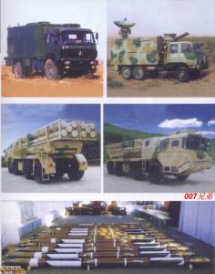 PHL03/AR-2 300mm des FAR / Moroccan 300mm AR-2 MRLS Mini_5633721239334739176071