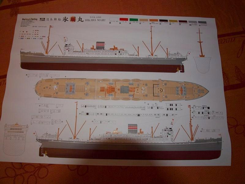 Hikawa Maru liner/ Hein maru aide logistique sous marin 111473P2034260Copier