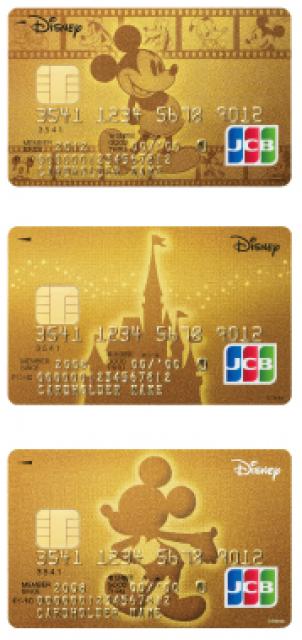 Carte VISA Disney ? - Page 2 119089jcb6