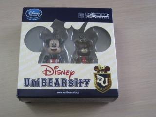 Disney UniBEARsity 123964KGrHqFiUE2LecP26BNsdtbhwMw3