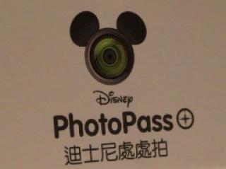 Hong Kong Disneyland Resort en général - le coin des petites infos - Page 7 126345w163