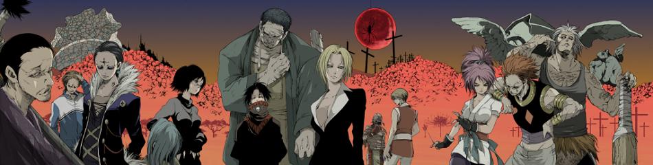 Naruto no Kitai 127961hxharraigne1