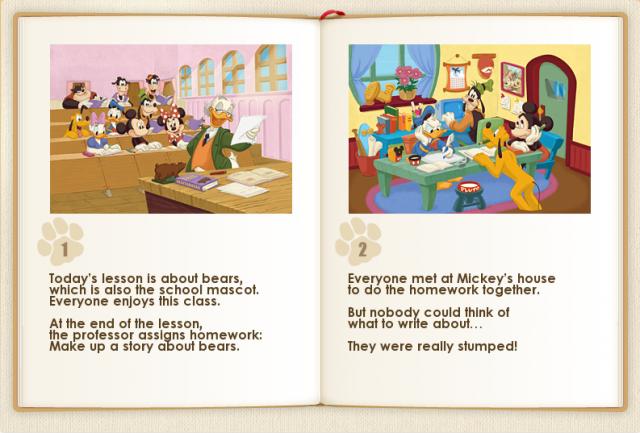 Disney UniBEARsity 131256storybook0102