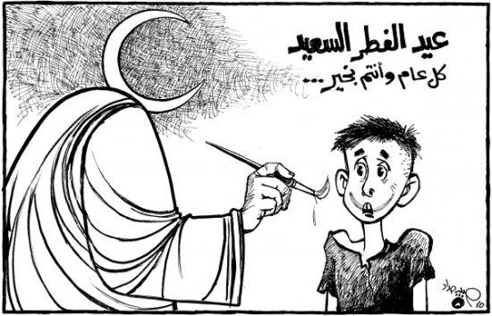 عيد مبارك 1314421284044333706326100