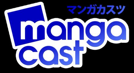 mangacast - [Podcast] Mangacast ~ 131630a79b56e7ab76d5210a9f7710046558a1ghf