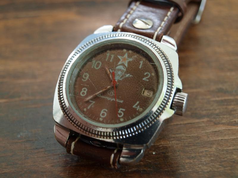 komandirskie vintage 166953P1271976