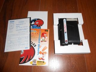 [VDS] Jeux MegaDrive JAP et Mega CD JAP 175691DSCN1258