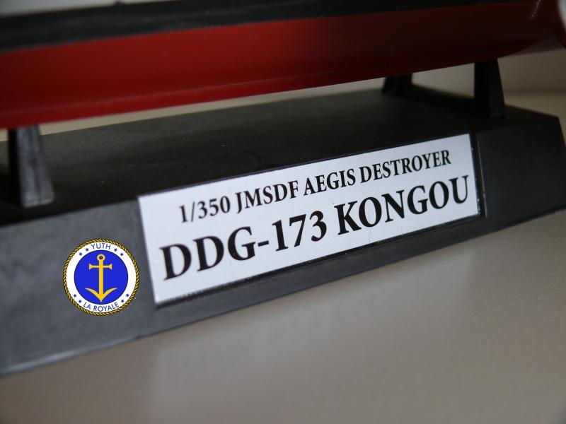 JDS KONGO 187246P1080611
