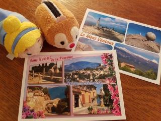 Vacancier mystère 2016 : Les pères noël prennent des vacances ! - Page 20 19213020160829212502