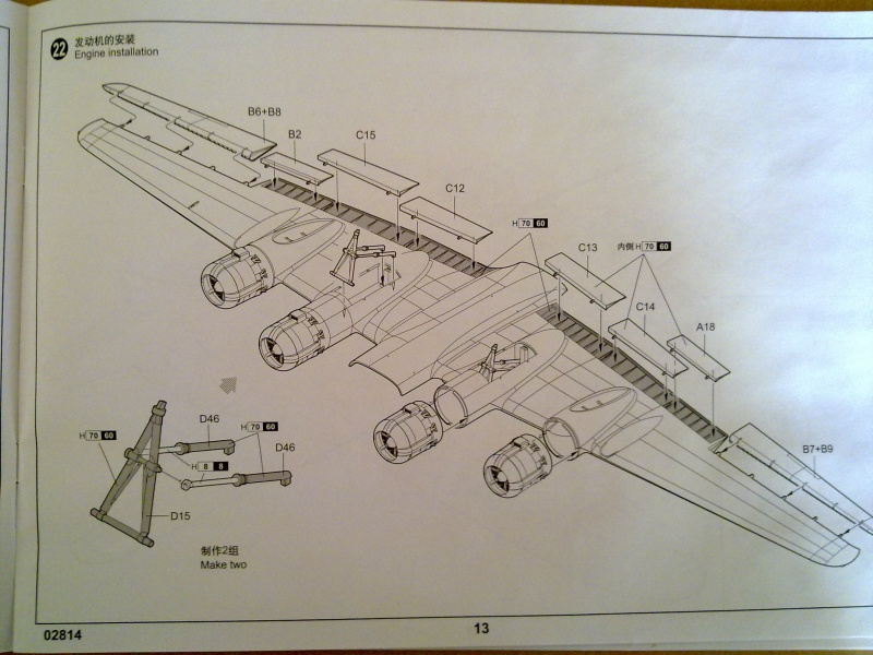 """FW200C-4 """"Condor"""" 194769221020111724"""