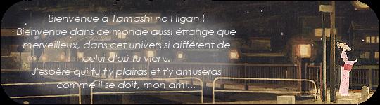 Tamashi no Higan 195103imageaccueil