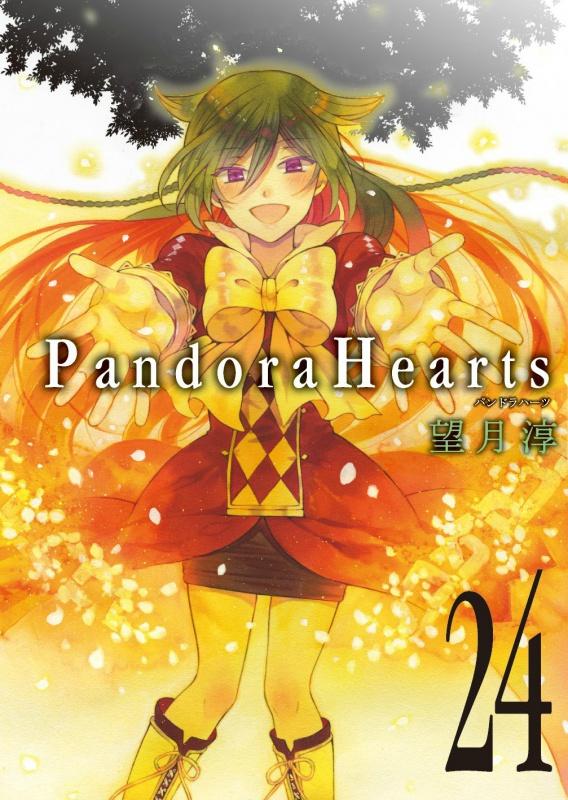 [MANGA/ANIME] Pandora Hearts - Page 37 205998Vol24Alice
