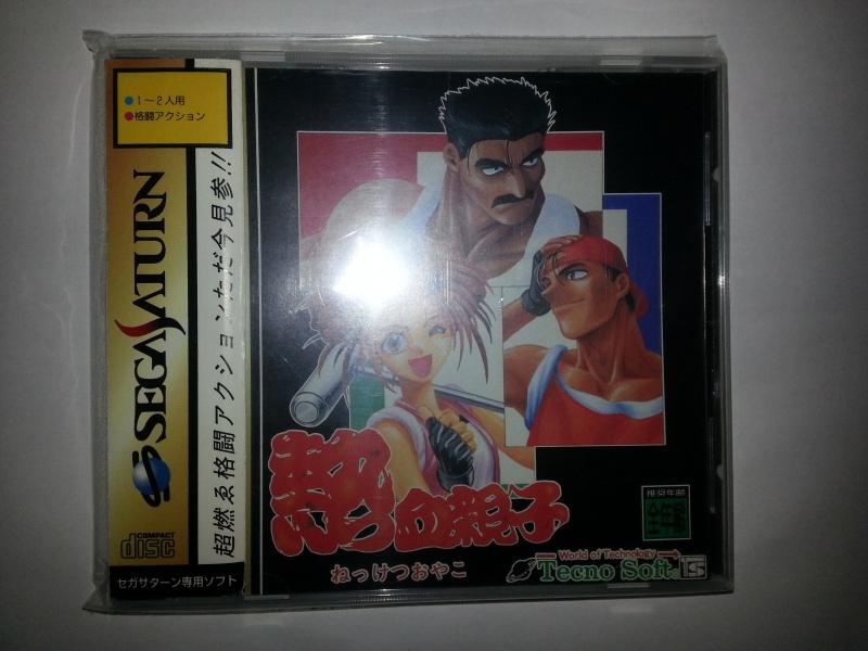 liste et descriptif de jeux saturn jap 21543920131014145733