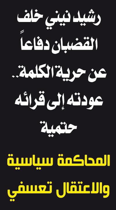 شوف تشوف - صفحة 7 218002arti