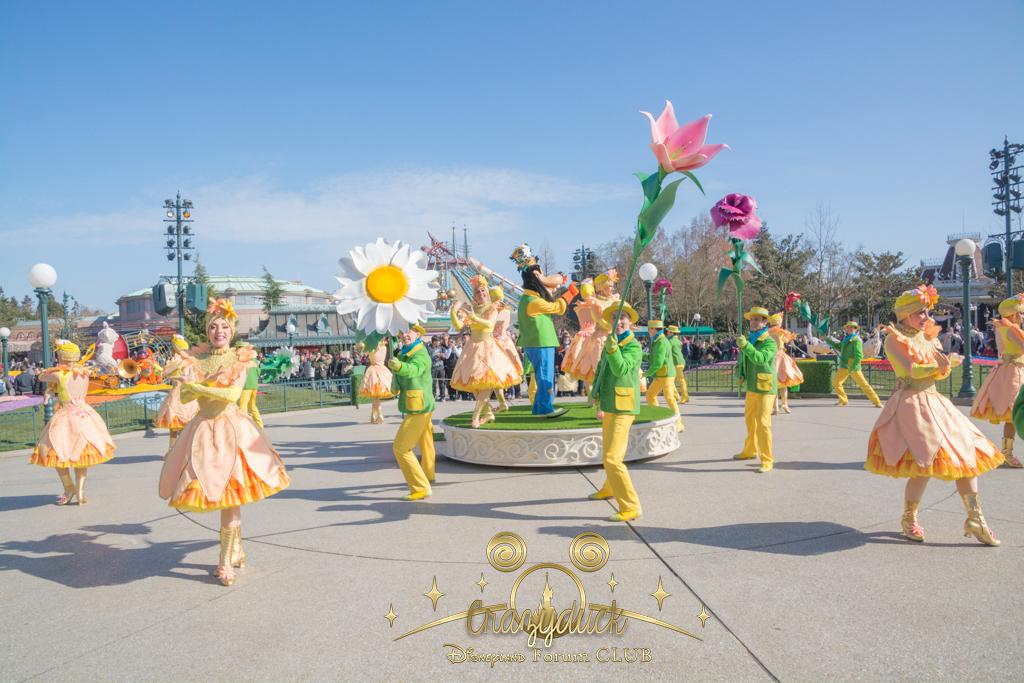 Festival du Printemps du 1er mars au 31 mai 2015 - Disneyland Park  - Page 10 221194dfc3