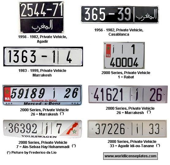 ترقيم لوحات السيارات بالمغرب حسب المدن 222031AFMoroccoGI