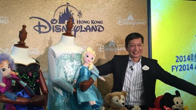 Hong Kong Disneyland Resort en général - le coin des petites infos - Page 2 223221FY2014