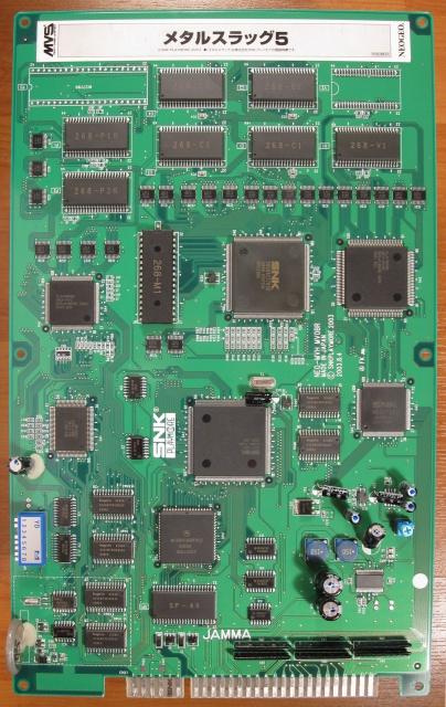 Les PCBs JAMMA de SNK 226588Metalslug5pcb1front
