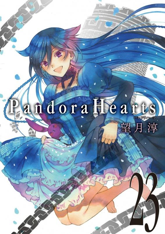 [MANGA/ANIME] Pandora Hearts - Page 37 241103Vol23Alice